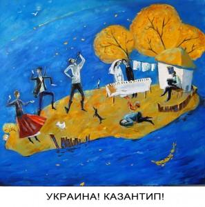 Остров К.